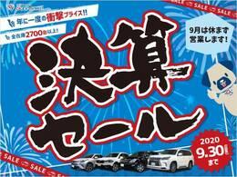 ☆夏のサイコロフェア開催中☆ご成約のお客様限定でサイコロを振りゾロ目がでたら最大10万円相当のプレゼント!