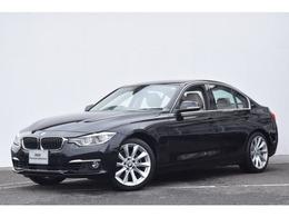 BMW 3シリーズ 330e ラグジュアリー 認定中古車 PサポPKG Dアシ ヘッドアップD