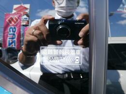 リモコンでの施錠と連動して『セキュリティアラーム』がセットされます!
