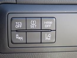 環境と燃費にやさしいアイストップに安全な走行をサポートする横滑り防止機能・BSM・レーンキープ&車線逸脱警報装置・SBS&SACBS・ALHなどなど装備充実☆