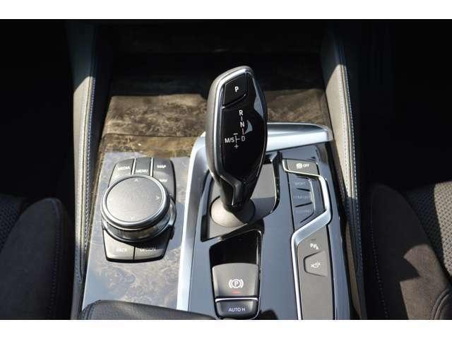 BMWオーナー様専用の自動車保険もご用意しております。お手元の保険証券があれば、お見積もすぐにご用意可能です。お問合せは、Ibaraki BMW BPS守谷⇒TEL 0066-9711-450979(10:00~19:00月曜定休、祝除)