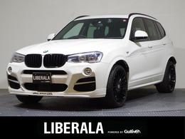 BMWアルピナ XD3 ビターボ アルラット 4WD 180台限定 1オーナー SR 黒革 ACC 純21inAW