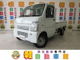 マツダ スクラムトラック 660 KC スペシャル 3方開 4WD エアコン パワステ