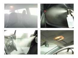 購入したお車の快適空間を長期間持続。原理的にも薬品などで強制的に殺菌や消臭するものでなく、皮膚などへの安全も確認されている新しいシステムです。