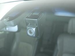 ★安全・安心のドライブレコーダー!映像と音声の記録がもしもの時のトラブル回避などに役立ちます★