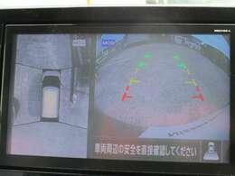 ★アラウンドビューモニター★真上から見下ろしているかのような映像により周囲の状況を知ることで駐車を楽に行うための支援技術です。見えにくい障害物であっても気づくことができます♪