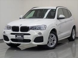 BMW X3 xドライブ20d Mスポーツ ディーゼルターボ 4WD ブラックレザー
