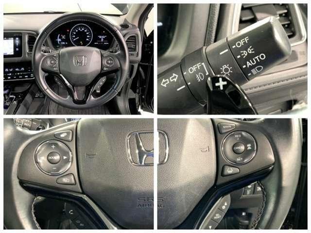 ステアリングリモコンやクルーズコントロール、オートライトなど便利な装備が付いています。