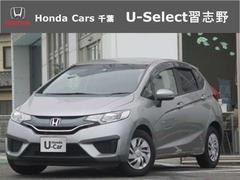 ホンダ フィット の中古車 1.3 13G Fパッケージ 千葉県船橋市 39.0万円