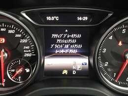 【レーダーセーフティパッケージ】新車注文時199,000円のオプションです!【ディスタンスパイロット】【ブラインドスポットアシスト】【レーンキーピングアシスト】【PRE-SAFE】