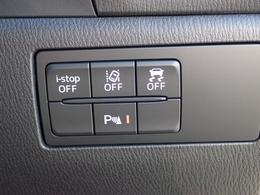 環境と燃費にやさしいアイストップに安全な走行をサポートする横滑り防止機能・レーンキープ&車線逸脱警報装置・BSM・パーキングセンサー・SBS&SCBS・GVC・ALHなどなど装備充実☆