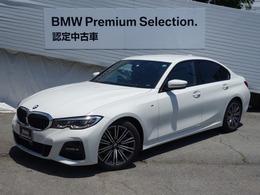 BMW 3シリーズ 330i Mスポーツ コンフォートPKGパーキングアシストプラス