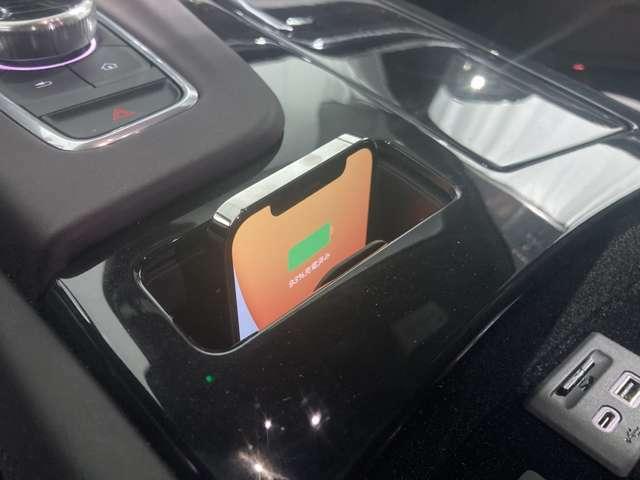 スマートフォンワイヤレスチャージ機能も標準装備です。
