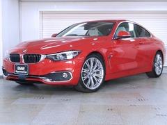 BMW 4シリーズクーペ の中古車 420i ラグジュアリー 東京都品川区 328.0万円