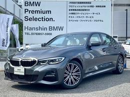BMW 3シリーズ 320i Mスポーツ 1オーナ白革ハイラインパーキングプラスPKG