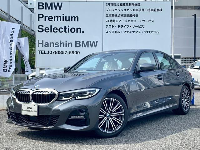BMW320Mスポーツ☆ハイライン☆オイスターレザー☆