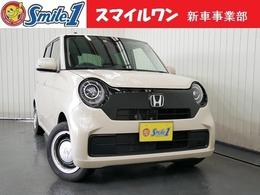 ホンダ N-ONE 660 オリジナル 新車/装備10点付 7型ナビ ドラレコ
