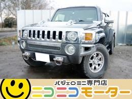 ハマー H3 タイプS 4WD 検R4/7 三井物産 ナビ&フルセグ ETC