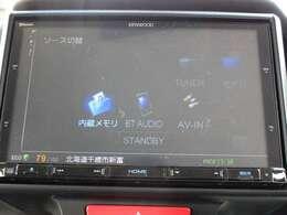 ブルートゥースオーディオ、フルセグテレビ、CD/DVD視聴可能なメモリーナビ付き!ドライブには必需品ですね!