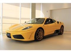 フェラーリ 430スクーデリア の中古車 F1スーパーファースト2 静岡県静岡市清水区 2650.0万円
