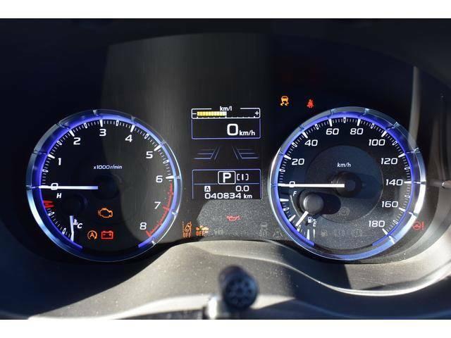 視認性の良いメーター☆中央のディスプレイに各種情報を一括表示。運転に集中しやすいです!