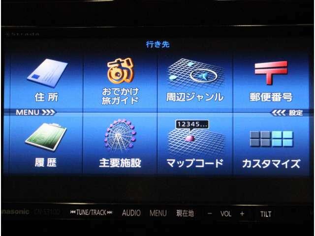 【社外SDナビ】遠方へのドライブも安心ですね! フルセグTV/DVD/CD/SD/Bluetooth/ミュージックサーバー/バックカメラ