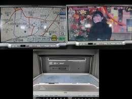 シンプルで使いやすいメモリータイプナビゲーションです♪TVも視聴できます☆お客様のご希望でBluetoothオーディオ機能付きの最新ナビゲーションへお値打ち価格にて取付けさせて頂きます!
