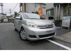 トヨタ アイシス の中古車 2.0 L Gエディション 福岡県春日市 25.0万円