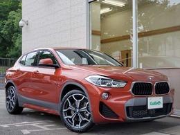 BMW X2 xドライブ20i MスポーツX 4WD アドバンスドセーフティPKG サンルーフ