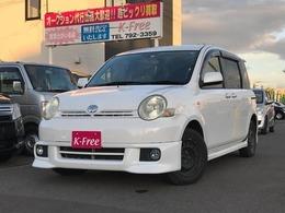 トヨタ シエンタ 1.5 X リミテッド 4WD 社外アルミ 冬タイヤ付 純正エアロ