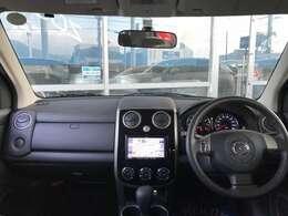 前方視界も見やすく工夫した見切りの運転しやすい車です。