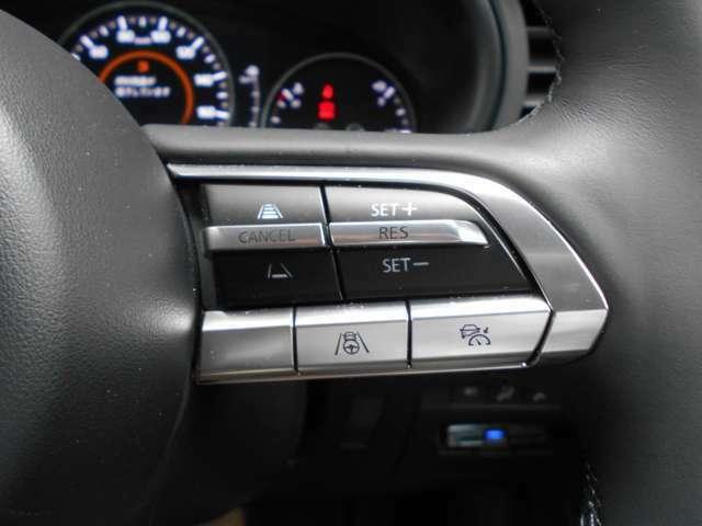マツダ・レーダー・クルーズ・コントロール 自動で車間距離や速度をコントロールして長距離走行時などのドライバーの負担を軽減します。