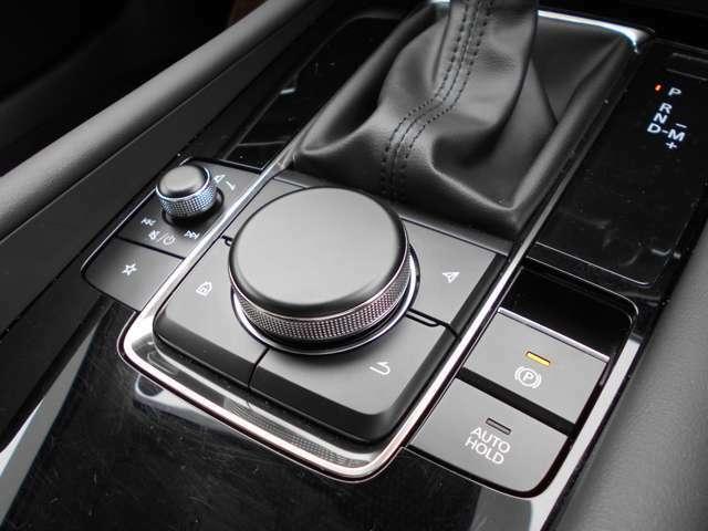マツダのカーコネクティビティシステム『マツダコネクト』 車両の各種設定や燃費モニター、オーディオコントロール、ハンズフリーなど様々な機能がありますよ!