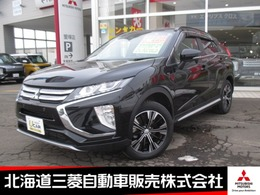 三菱 エクリプスクロス 1.5 G 4WD S-AWC搭載車