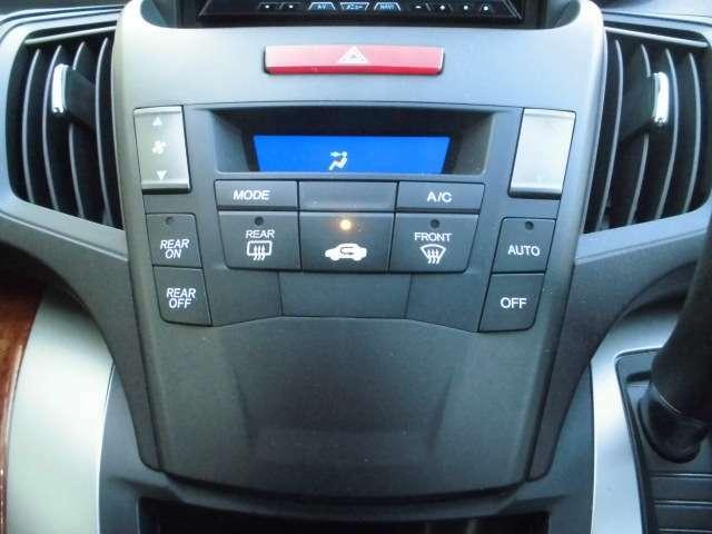 【オートエアコン】室内の温度調節がスイッチ一つで管理できる!そんな素敵なオートエアコンが付いてますよ!お問い合わせはフリーダイヤル0120-07-1190まで!