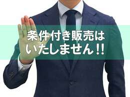 新春初売り1/12~1/24特別キャンペーン開催!詳しくはスタッフまで!