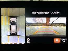 【360℃ビューモニター】上から見下ろしたように駐車が可能です。安心して縦列駐車も可能です。