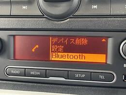 純正オーディオ装備。Bluetooth、AUX、USB、ラジオ試聴可能です。