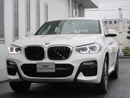 BMW X4 xドライブ30i Mスポーツ 4WD 黒レザー・HUD・FRシートヒーター・19AW