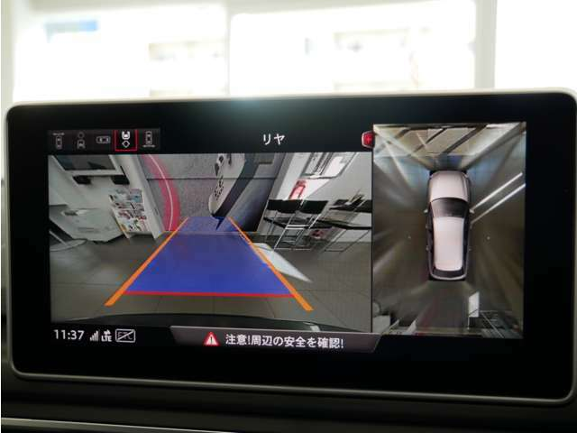 アシスタンスパッケージ 全方位カメラ ¥290,000 メーカーオプション価格