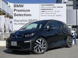 BMW i3 アトリエ レンジエクステンダー装備車 元弊社デモカーACC付LEDヘッド認定保証
