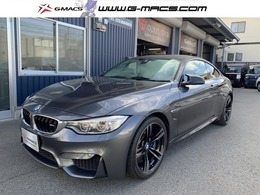 BMW M4クーペ 3.0直6DOHCツインターボ 7速M DCT カーボンルーフ