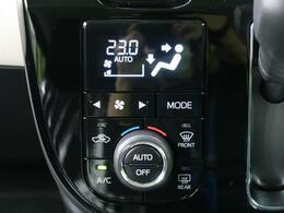 寒い冬も暑い夏でも全席に快適な空調を届ける【フルオートエアコン】