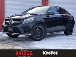 メルセデス・ベンツ GLEクーペ 350 d 4マチック スポーツ 4WD 黒革シート パノラミックルーフ 純正ナビ