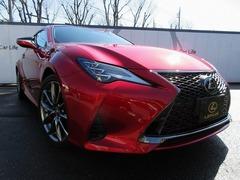 レクサス RC の中古車 350 Fスポーツ 東京都八王子市 570.0万円