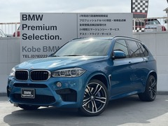 BMW X5 M の中古車 4.4 4WD 兵庫県神戸市中央区 752.0万円