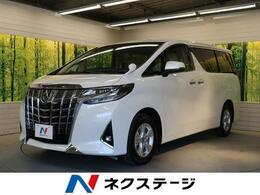 トヨタ アルファード 2.5 X セーフティーセンス 両側電動スライド LED
