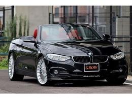 BMWアルピナ B4カブリオ ビターボ アクラポヴィッチ/スイッチトロニック/