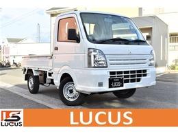 三菱 ミニキャブトラック 660 M PS エアコン 5MT 1オーナー 買取車