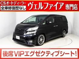 トヨタ ヴェルファイア 3.5 Z Gエディション EXシート/後席モニター/両側自動ドア/19AW/